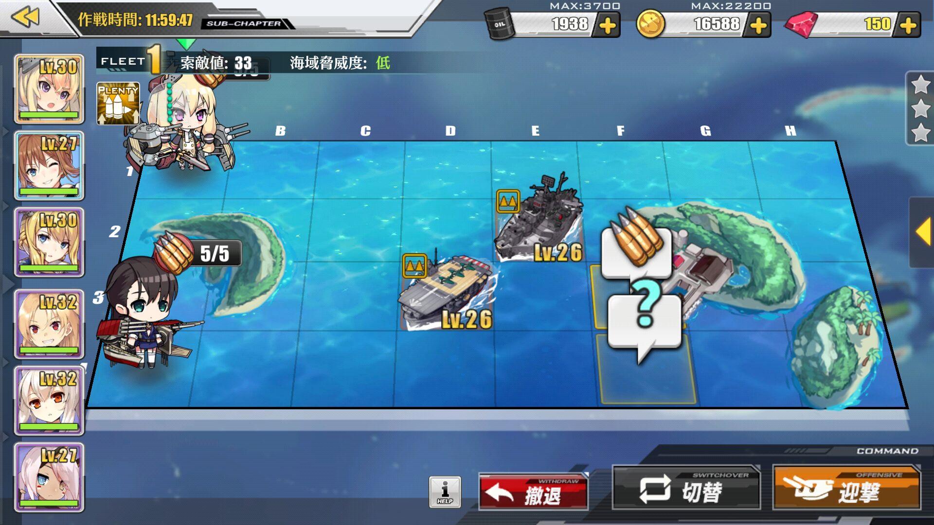 中華ゲームのアズールレーンの同人誌発売!けもフレ、FGO、デレマス、艦これから同人作家が大挙して移動中  [455425894]YouTube動画>1本 ->画像>131枚